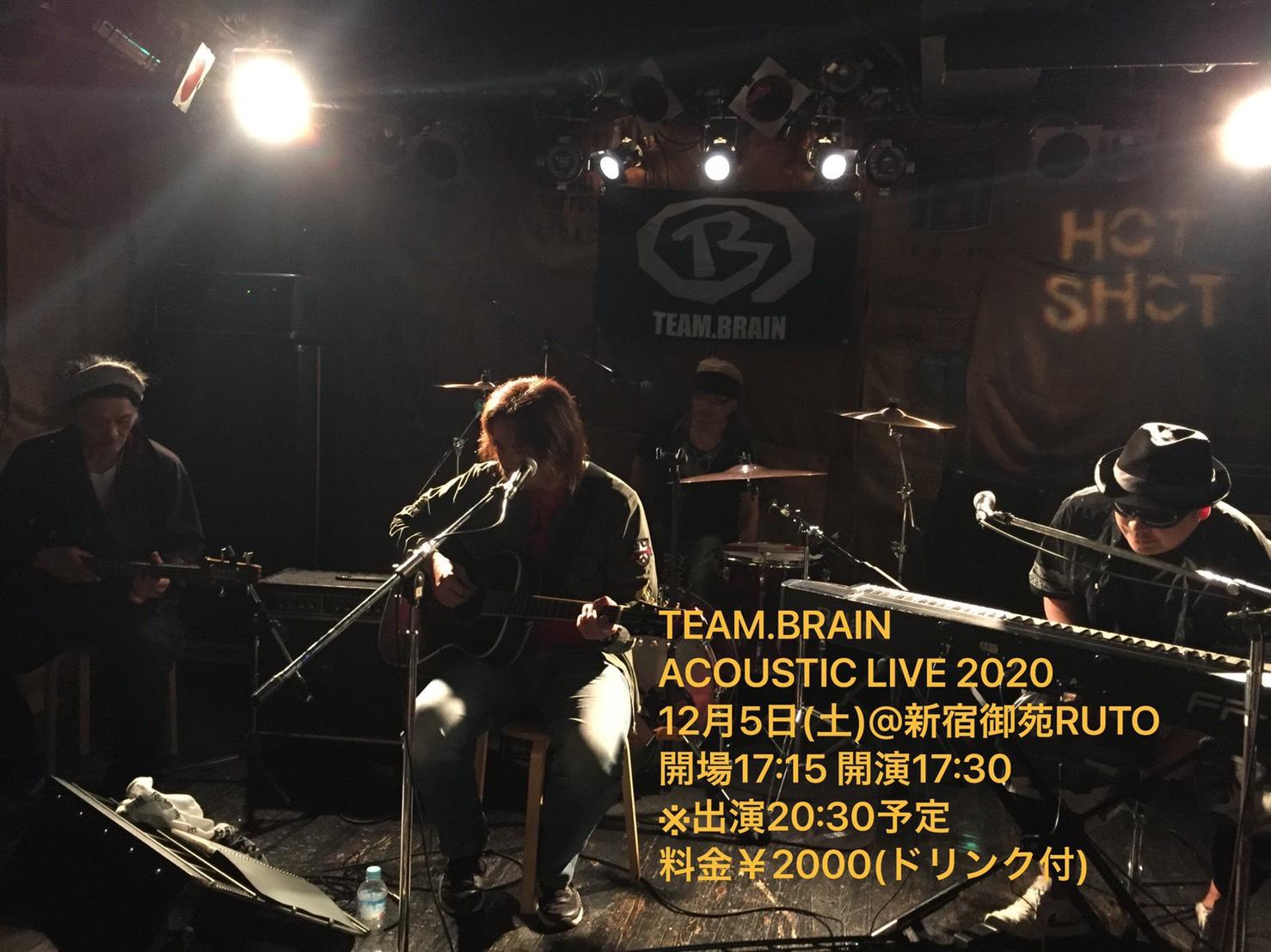 acoustic202012.jpg
